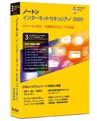 ウィルスソフトの更新 -Norton Internet Security 2009-
