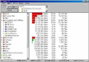ハードディスクの使用量を把握する -FileSum-