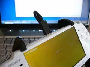 PSPとパソコンを接続するケーブル、実は・・・