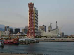 カンファレンスの後に神戸観光