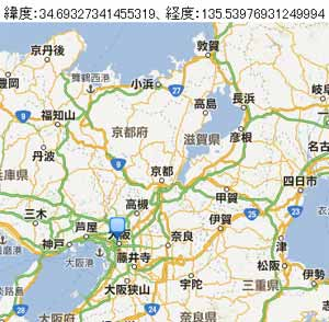 Google Maps v3の利用 -(4)地図を移動させて地図の中心座標を取得する-