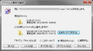 エラー 圧縮 フォルダー Windows10:圧縮 (zip形式)