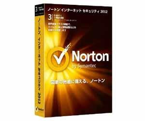 ウィルスソフトの更新 -Norton Internet Security 2012-