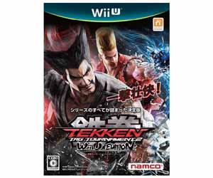 リモコンでは遊びづらい -鉄拳タッグトーナメント2 Wii U EDITION-