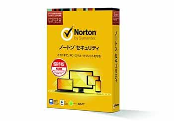 ウィルスソフトの更新 -Norton Internet Security 2014-