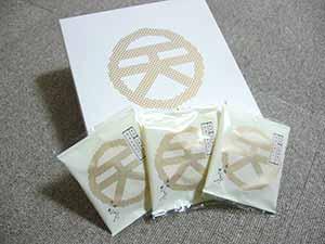 羽田空港で買った土産 -天ぷらせんべい-