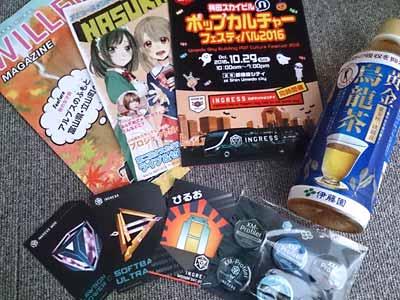 ミッションデイ大阪で配布したもの -Ingress-