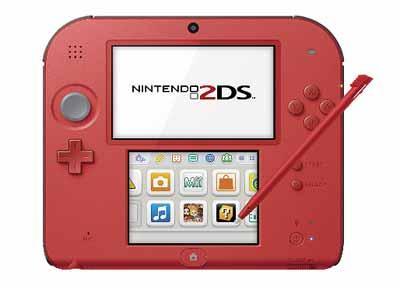 お手ごろ価格の携帯ゲーム機 -Nintendo 2DS-