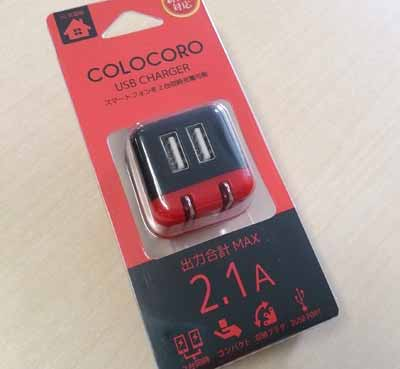 Cube AC charger(COLOCORO)