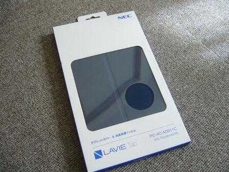 NEC のタブレット TE508/HAW 用カバーのレビュー -PCACAD011C-