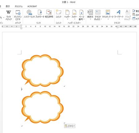 Wordで画像の開始位置を変更する -Officeソフトの技(16)-