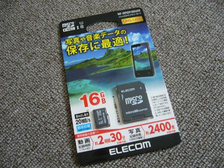 ELECOM社の16GBのmicroSDカード -MF-MRSD16GU20-